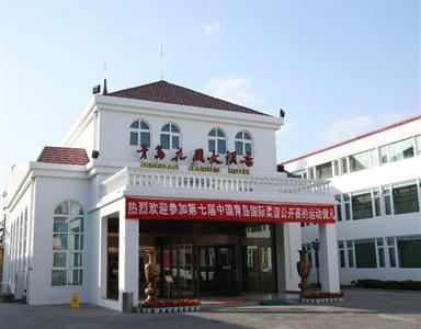 images of qingdao garden hotel - Qingdao Garden